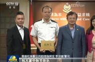 光头刘Sir又上新闻联播:我们流着中国人的血