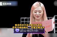 雪莉确认身亡,SM公司发表声明:请不要散播谣言和发布推测性报道