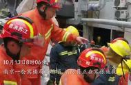 救援现场!南京一公寓楼局部突然坍塌,已搜索2名被困人员位置