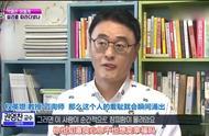 韩国节目-律师收集崔雪莉被恶评的稿件,只是一个分量就有一打厚