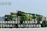新型发射车罕见曝光!堪称中国最瘦火箭,外形酷似东风快递底盘