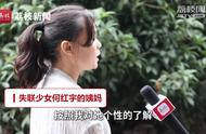 江西少女涠洲岛失联当天早晨监控首曝光 家属:她慢悠悠的