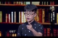 韩国有望推出雪莉法禁止恶意留言,语言的杀伤力到底有多可怕?