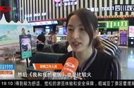 """""""超燃""""国庆档,三部主旋律电影票房破30亿,您看了吗?"""
