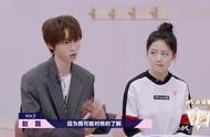 华晨宇、孟美岐示范舞台效果,R1SE赵磊暖心搭档,冯希瑶很安心!