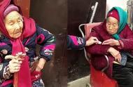 107岁老妈妈参加婚宴不忘给84岁女儿捎糖吃,网友:这就是幸福