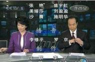 《新闻联播》结束后,为何要放主持人收拾东西或聊天的画面?