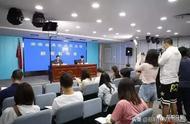 辱骂法官、暴力抗法...岳阳两起典型案件被通报