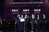 """袁隆平荣获未来科学大奖,2个月前曾遭""""网络键盘侠""""辱骂!"""