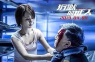 """张家辉、杨紫《沉默的证人》改档,竟是为给这两部""""大片""""让行?"""