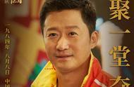 恭贺《我和我的祖国》票房大破22亿,吴京成第一个150亿票房演员