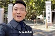 央视主播康辉因为发vlog而登上了热搜,第一次看央视的volg