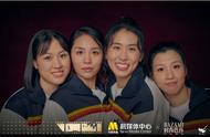 《中国女排》四位90后演员写真曝光,真是和本尊太像了