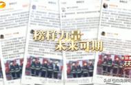 """《天天向上》王一博获封""""明星消防员"""" 善良优秀的偶像"""