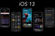 iOS 13良心功能:骚扰电话静音并拦截