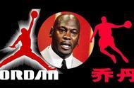 乔丹也无奈!最高院判篮球之神败诉 乔丹体育未侵害其肖像权
