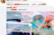 魏晨与女友结束12年爱情长跑,水中求婚成功!因为是你一生都是你
