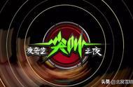 2020北京爱奇艺尖叫之夜演唱会嘉宾阵容及演出歌单公布