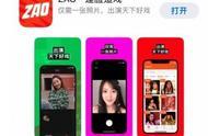 换脸软件ZAO被下架约谈,女明星不雅换脸视频被公开售卖,AI换脸产业链乱象何解?
