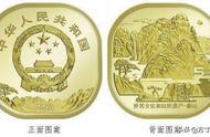 我国首枚异形普通纪念币泰山币,即将开始发行,预约难度极大