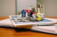 为什么说买房贷款越多越好,还款时间越久越好?