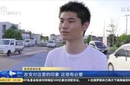 """日本福岛核泄漏事件已7年 你会去旅游吗 """"有毒""""的标签能去掉吗"""