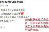 Mata要回RNG当教练了?凌晨发文:退役之后,想回到之前的战队!