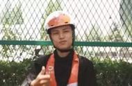 """13小时,60单,爬23楼…… 阜阳聋哑外卖小哥获封""""跑单王""""!"""