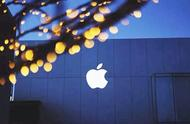 创造历史!苹果市值首次破1万亿美元,成首个破万亿的科技公司