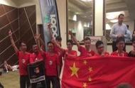 点赞 击败美国加拿大!中国高校首次赢得国际水下机器人大赛冠军