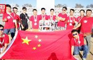 中国大学生首获国际水下机器人大赛冠军:扬起国旗时手在颤抖