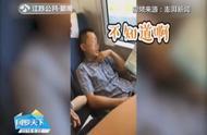 """男子""""葛优躺""""高铁霸女乘客座,乘务员劝说被怼:帮我找个轮椅"""
