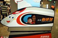 广深港高铁香港段西九龙站首次向公众开放!