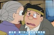 """""""大人真可怜"""",《哆啦A梦》这一集真的太感人了"""