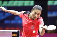 日本女乒全军覆没!丁宁4-0横扫日本一姐 闯入决赛再冲世界杯冠军