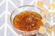 丹桂飘香,做一罐糖桂花留住秋天的味道!