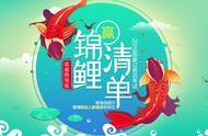26日9时,2019国考报名第5天江苏万人过审 最热职位竞争比525:1