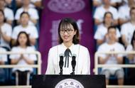 清华大学师姐开学典礼上发言,长相甜美气质佳,网友直呼要考清华
