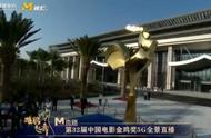 金鸡奖将一年一办,成龙:愿全世界人看见中国电影