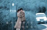 电影《大约在冬季》:爱那么短,遗忘那么长。
