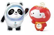 北京2022年冬奥会和冬残奥会吉祥物发布,邮票将在今年发行