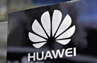 法国、德国:支持华为,5G网络不排除任何设备厂商