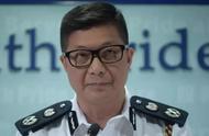 """""""强硬派""""指挥官执掌香港警队:带着哀伤的心情履新"""