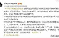 今天凌晨!IG正式宣布Theshy低薪留队,阿水却也被正式放弃了