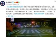 无锡高架桥坍塌最新消息:已致3死2伤,网友关心:高架桥设计单位是哪家?