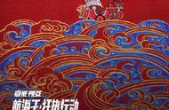 海贼王中国风海报,简直惊艳啊