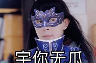 郝男友邓伦《加油,你是最棒的》女装齐刘海长发出戏,郝泽宇爱吗