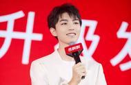 王俊凯今年个人演唱会时间官宣了!《中餐厅3》小凯让人期待