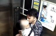 5次嘴唇触碰,醉酒飞行员疑被空少骚扰,新画面:主动以头倚胸