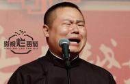 岳云鹏10周年表演被轰下台,多事之秋的德云社到底动了谁的奶酪?